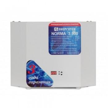 Стабилизатор Энерготех Norma 3000
